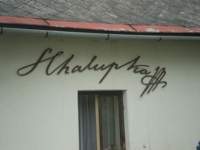 06 Pamätná izba Sama Chalupku