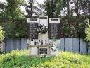 Jesenské - Pomník obetiam I. a II. svetovej vojny